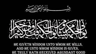 Surah Al Baqarah 76 - 83 Tafsir - Nouman Ali Khan