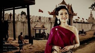 คนละภพ - ขิม (Khon La Phob - Dulcimer Cover) ภญ.ดร.บงกช (นก) Dr. Bongkot (Nok)