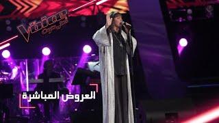 #MBCTheVoice - مرحلة العروض المباشرة - سهى المصري تؤدي أغنية 'فهموه'