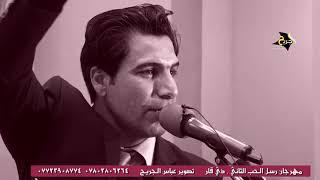 قصص حب وشعر  اتخبل  مع الشاعر حسين العميدي مهرجان    رسل الحب الثاني. ذي قار    2018