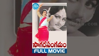 Sagara Sangamam Full Movie | Kamal Haasan, Jayaprada | K Viswanath | Ilayaraja