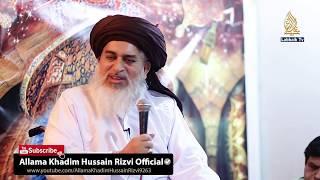 Allama Khadim Hussain Rizvi 2019 | Sahaba Karam Ka Huzoor ﷺ Se Pyar | Mohabbat e Rasool ﷺ Ho to Aisi