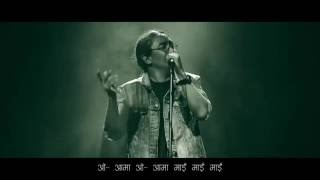 Hakpare - Koshi ko pani by Nepathya - Official Music Video