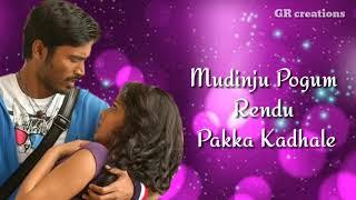 One side love WhatsApp status || kutty movie