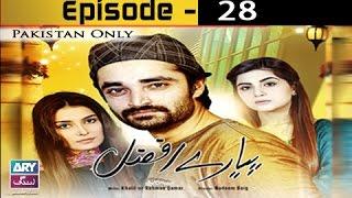 Pyarey Afzal Ep 28 - ARY Zindagi Drama