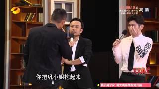 《天天向上》看点: 张丰毅表露对张国荣无尽惋惜情 Day Day UP 05/22 Recap: Zheng Fengyi Had Pity For Leslie Cheung【湖南卫视官方版】
