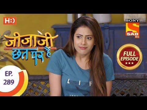Xxx Mp4 Jijaji Chhat Per Hai Ep 289 Full Episode 12th February 2019 3gp Sex