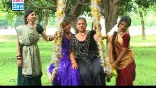 Jhulwa Para Mani Parvat Pe Bhojpuri Kajri Sawan Ke Geet Vol-2 Sung By Tara Bano Faizabadi