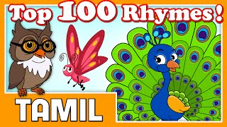 Top 100 Hit Tamil Nursery Rhymes For Kids | Over 3 Hours! | HD Cartoon Songs | Chellame Chellam