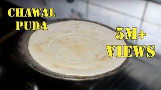 Chawal ki roti ( Dhodiya puda )