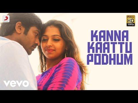 Xxx Mp4 Rekka Kanna Kaattu Podhum Lyric Video Tamil Vijay Sethupathi D Imman 3gp Sex