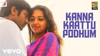 Rekka - Kanna Kaattu Podhum Lyric Video Tamil | Vijay Sethupathi | D. Imman