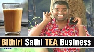 Bithiri Sathi Plans To Open Tea Stall | Sathi On Tea Stall Business | Teenmaar News