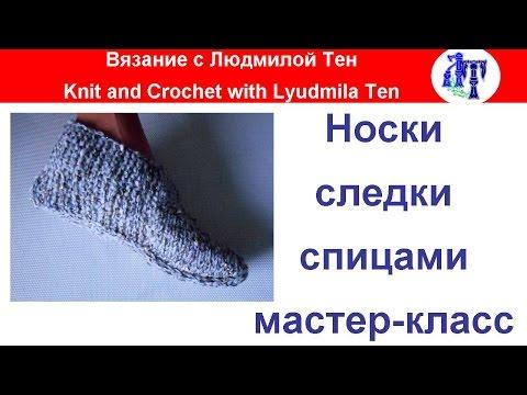 Вязание следков с носка спицами 19