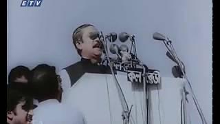 আজ মহান স্বাধীনতা দিবস   ETV News