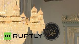 Russia: Muslims celebrate Eid al-Adha in the new Moscow Cathedral Mosque