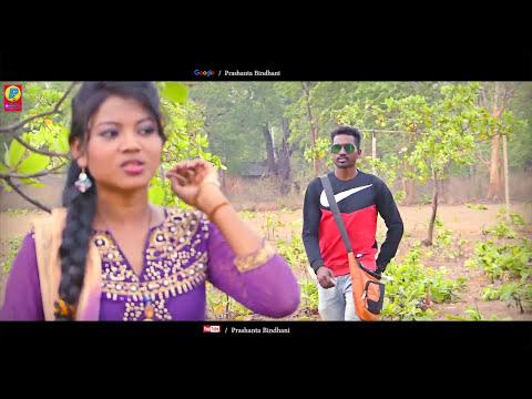 Xxx Mp4 New Santali Music Video AMAH ESHARA Full Video 2017 3gp Sex