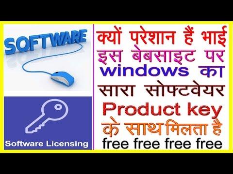 Xxx Mp4 How To Download Any Pc Software Full Version Free कोई भी सॉफ्टवेयर डाउनलोड करें With Product Key 3gp Sex