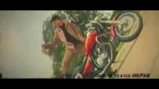 Akash Choa Moner Maje Tumi MR