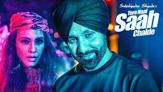 Sukshinder Shinda: Tere Naal Saah Chalde (Full Song) New Punjabi Songs 2017 | T-Series