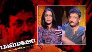 RGV talks about Korika in