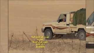 تهريب عبر الصحراء الحدود الليبيه المصرية 2013.4.1