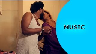 Ella TV - Efrem Kapitano ( Chare ) - Aminey | ኣሚነይ - New Eritrean Music 2017 - Ella records