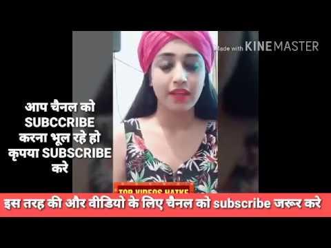 Xxx Mp4 XXXX VIDEO गन्दी बात Adult Video Musically Funny Video Vingo Video Sunny Leone Comedy Video 3gp Sex