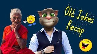 Old jokes Recap talking tom funny videos tamil comedy