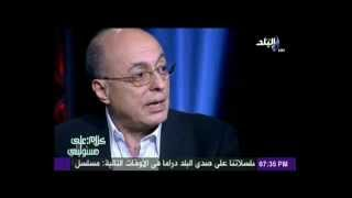 اللواء سامح سيف اليزل حصريا لـ صدى البلد : هذة طريقة عمل رجال المخابرات فى مصر..!