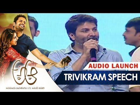 Trivikram Speech A Aa Audio Launch Nithin Samantha Mickey J Meyer