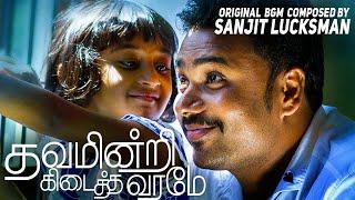 Thavaminri Kidaitha Varame Full BGM (Official) TKV - Sanjit Lucksman