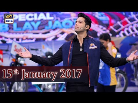 watch Jeeto Pakistan - Karachi Kings Special - 15th January 2017