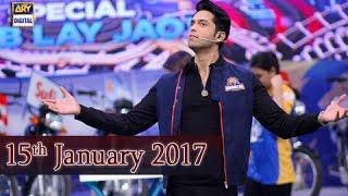 Jeeto Pakistan - Karachi Kings Special - 15th January 2017