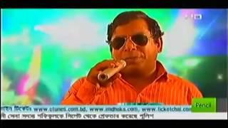 mosharraf karim funny song