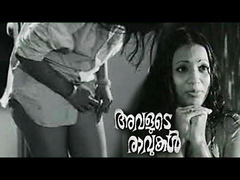 Xxx Mp4 Avalude Ravukal Malayalam Movie Seema Ravi Kumar Malayalam Full Movie New Malayalam Movies 3gp Sex
