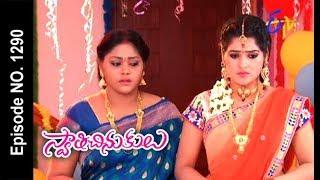 Swathi Chinukulu   21st October 2017  Full Episode No 1290  ETV Telugu