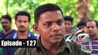 Sidu | Episode 127 31st January 2017