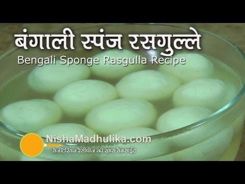Bengali Sponge Rasgulla in Cooker | Sponge Rasgulla Recipe in Pressure Cooker