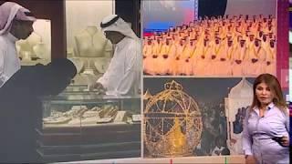 بي_بي_سي_ترندينغ : #سعودي_يتزوج_مغربيه_ب_10مليون...هاشتاغ يتصدر في السعودية