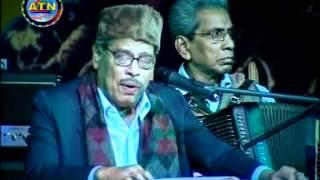 Manna Dey- Jokhon Kewoo Amakey Pagol Bole .flv