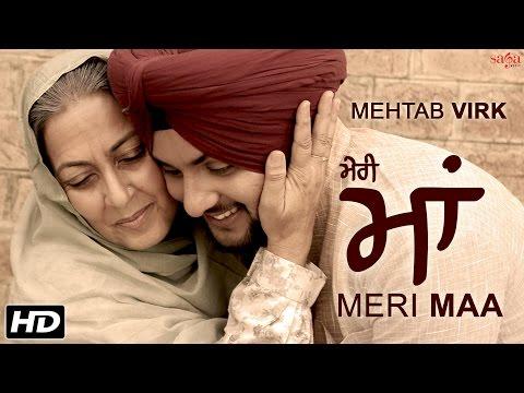 Xxx Mp4 Mehtab Virk Meri Maa ਮੇਰੀ ਮਾਂ ● Mother S Day ● Desi Routz ● Latest Punjabi Song 2016 ● SagaHits 3gp Sex
