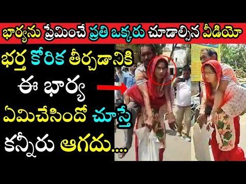 Xxx Mp4 భర్త కోరిక తీర్చడానికి ఈ భార్య ఏమి చేసిందంటే Indian Wife Heart Touching Story Must Watch FilmyPoster 3gp Sex