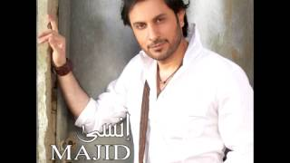 Majid Al Mohandis ... Yahebni Lak | ماجد المهندس ... يا حبيني هيك