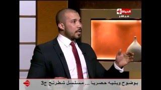 """برنامج بوضوح - حلقة الاحد 3-4-2016- """" إزدراء الاديان والفرق بينه وبين حرية التعبير """" - Bwodoh"""