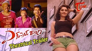 Express Raja Movie Theatrical Trailer | Sharwanand, Surabhi