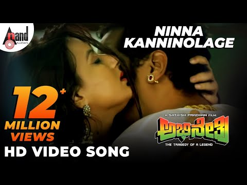 Xxx Mp4 Abhinetri Ninna Kanninolage Kannada HD Video Song Pooja Gandhi Ravishankar Kannada 3gp Sex