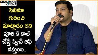 Actor Akash Comments On Puri Jagannadh Over Ismart Shankar Movie || Shalimarcinema
