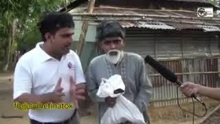 Bangla sylhet natok