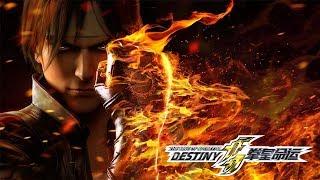 DESCARGA NUEVO JUEGO DE KING OF FIGHTERS PARA ANDROID - KOF DESTINY APK